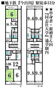 マンション(建物全部)-京都市上京区横大宮町 間取り