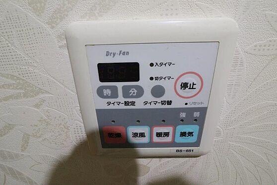 中古マンション-八王子市越野 浴室暖房乾燥