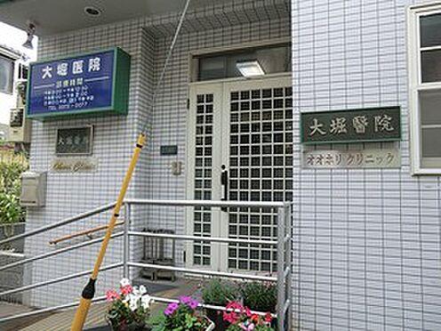 マンション(建物一部)-新宿区西新宿6丁目 周辺環境:大堀医院
