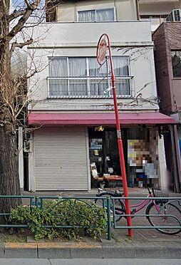 店舗付住宅(建物全部)-中野区中央5丁目 外観