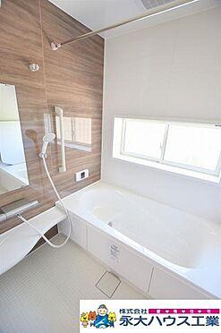新築一戸建て-仙台市青葉区桜ケ丘5丁目 風呂