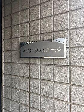 アパート-世田谷区代沢2丁目 エントランス
