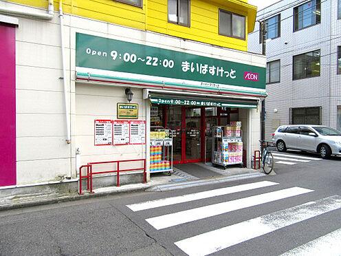 アパート-川崎市中原区木月住吉町 まいばすけっと苅宿店まで675m