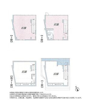 ビル(建物全部)-渋谷区神宮前2丁目 間取り