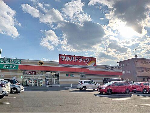 土地-仙台市若林区中倉1丁目 ツルハドラッグ南小泉店 約650m