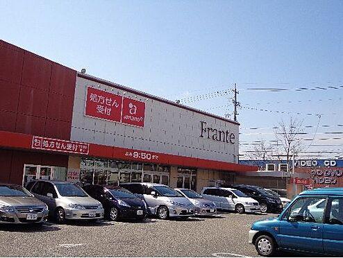 新築一戸建て-名古屋市名東区大針2丁目 極楽フランテ。営業時間10時から21時50分(日曜日は9時半から)。毎週木曜日はグラッチェポイント2倍デー。