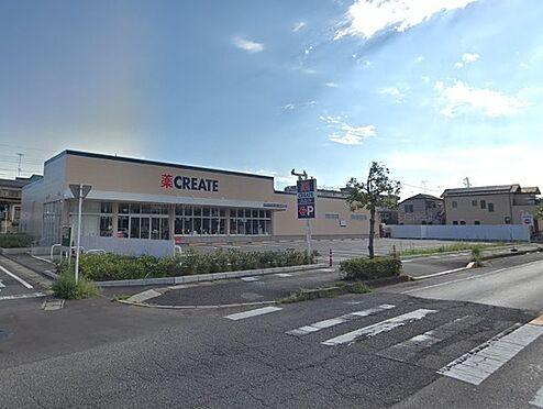 アパート-松戸市中金杉2丁目 クリエイトエス・ディー松戸大金平二丁目店まで569m