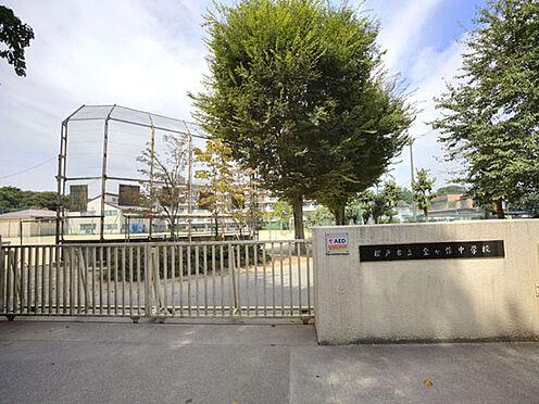 区分マンション-松戸市常盤平1丁目 金ケ作中学校まで650m