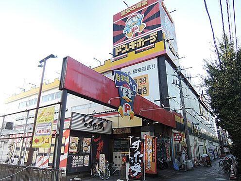 中古マンション-八王子市別所2丁目 ドン・キホーテ 京王堀之内店(781m)