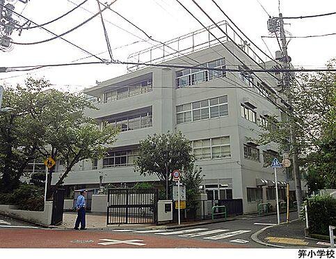 マンション(建物一部)-港区南麻布5丁目 笄小学校