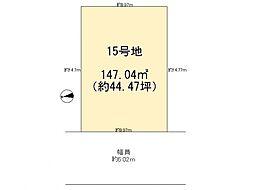近鉄南大阪線 坊城駅 徒歩11分