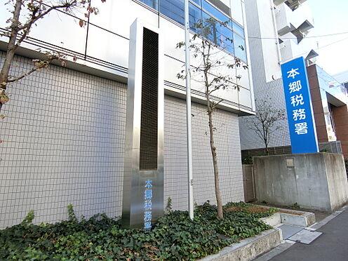 中古マンション-文京区西片2丁目 本郷税務署まで徒歩1分(約50m)
