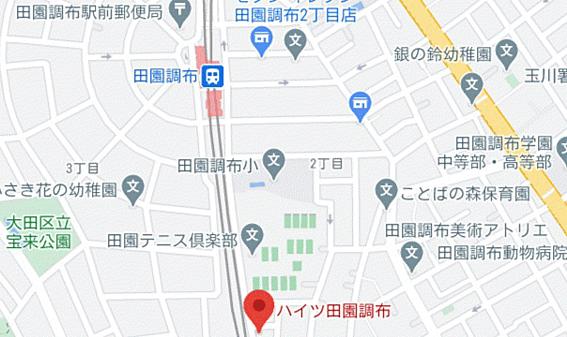 マンション(建物一部)-大田区田園調布2丁目 その他