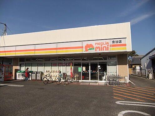 新築一戸建て-豊田市上挙母2丁目 メグリアミニ金谷店 780m