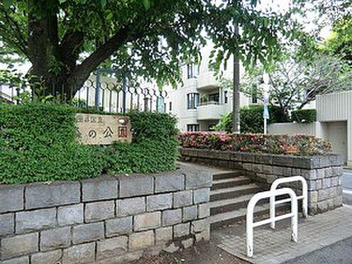 マンション(建物全部)-世田谷区上野毛2丁目 森の公園