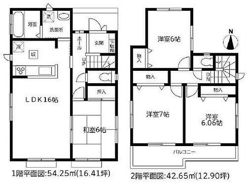 新築一戸建て-春日井市上条町10丁目 全居室6帖以上のゆとりある4LDK!