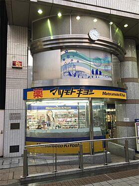 中古マンション-熊谷市本町2丁目 マツモトキヨシ熊谷駅ビル店(690m)