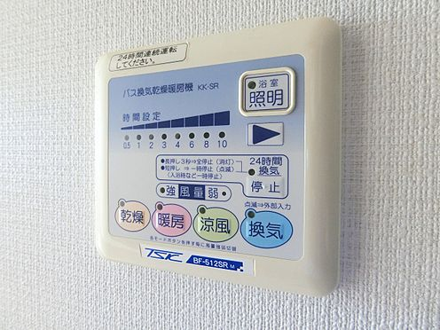 区分マンション-品川区荏原4丁目 浴室換気乾燥機は24時間換気システム付きです。