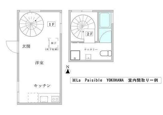 マンション(建物全部)-横浜市磯子区岡村4丁目 間取り