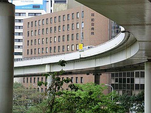マンション(建物一部)-千代田区平河町2丁目 周辺環境:赤坂見附前田病院
