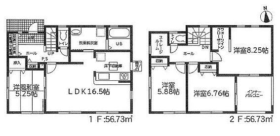 新築一戸建て-春日井市東野町8丁目 全室南向き!突然の雨も安心のインナーバルコニー!
