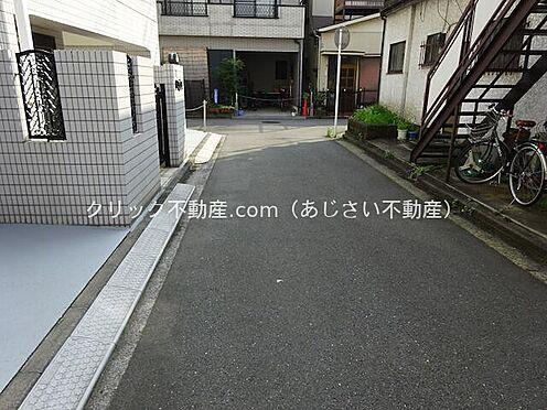 マンション(建物全部)-横浜市西区浅間町2丁目 周辺
