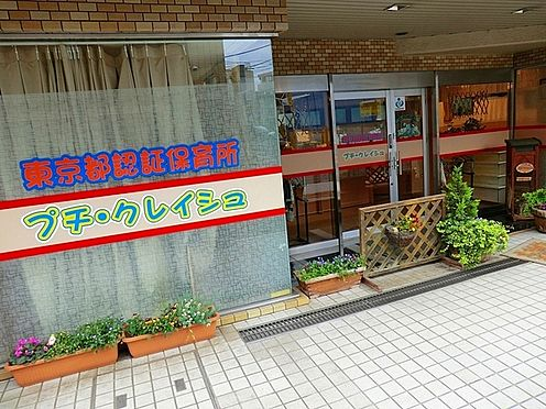店舗(建物全部)-清瀬市松山1丁目 清瀬プチ・クレイシュまで395m