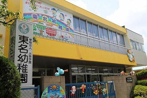 中古マンション-名古屋市名東区上社2丁目 東名幼稚園まで709m 徒歩9分