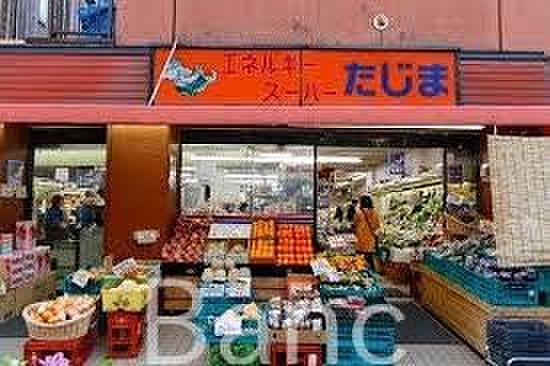 中古マンション-墨田区向島3丁目 エネルギースーパーたじま押上店 徒歩2分。 160m