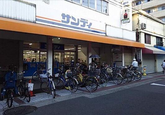 中古マンション-大阪市城東区中央3丁目 スーパーサンディ関目店約430mです
