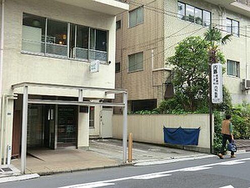 マンション(建物一部)-目黒区三田1丁目 内藤小児科医院