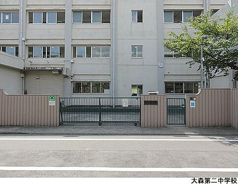 マンション(建物一部)-大田区大森本町1丁目 大森第二中学校