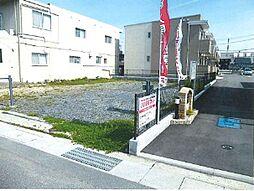 三田尻3丁目