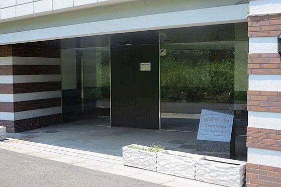 中古マンション-八王子市上柚木2丁目 エントランス入口