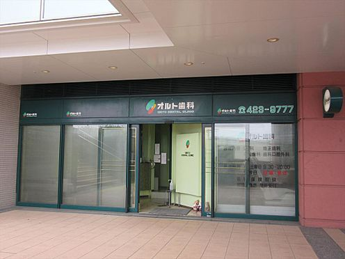 マンション(建物一部)-横浜市神奈川区子安通1丁目 オルト歯科 徒歩11分(約830m)