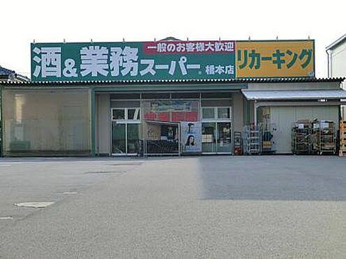 区分マンション-相模原市緑区下九沢 【スーパー】業務スーパー 橋本店まで84m