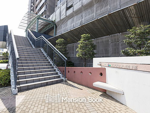 中古マンション-江東区東雲1丁目 江東区立東雲図書館(448m)