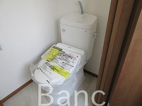 中古マンション-江東区新大橋1丁目 高機能トイレです。