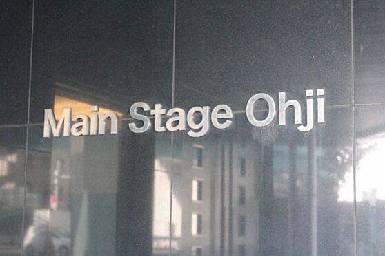 マンション(建物一部)-北区王子2丁目 メインステージ王子駅前・ライズプランニング