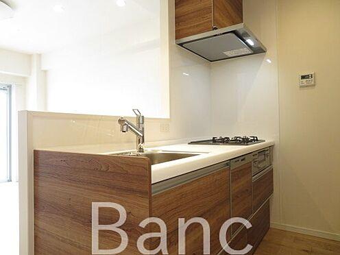 中古マンション-杉並区方南2丁目 食洗器付きシステムキッチン