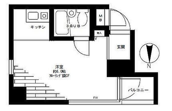 マンション(建物一部)-大田区西蒲田7丁目 間取り