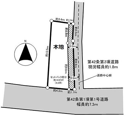 店舗付住宅(建物全部)-川崎市幸区小倉3丁目 間取り