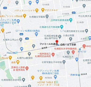 マンション(建物一部)-札幌市中央区大通西18丁目 その他