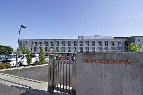 中古マンション-東松山市箭弓町1丁目 【小学校】新明小学校まで801m