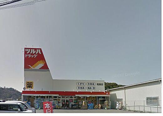 アパート-和歌山市塩屋1丁目 【ドラッグストア】ツルハドラッグ和歌山塩屋店まで210m