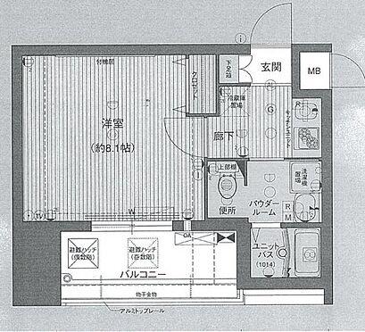 マンション(建物一部)-大阪市都島区片町1丁目 間取り