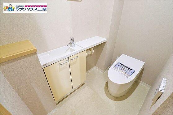 中古マンション-仙台市若林区連坊小路 トイレ
