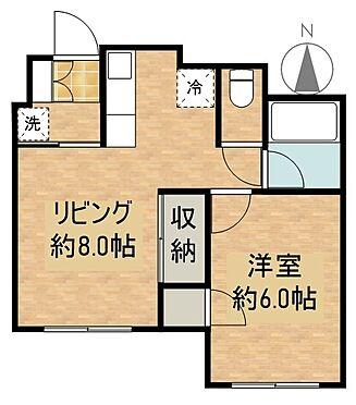 マンション(建物全部)-座間市緑ケ丘3丁目 102号室