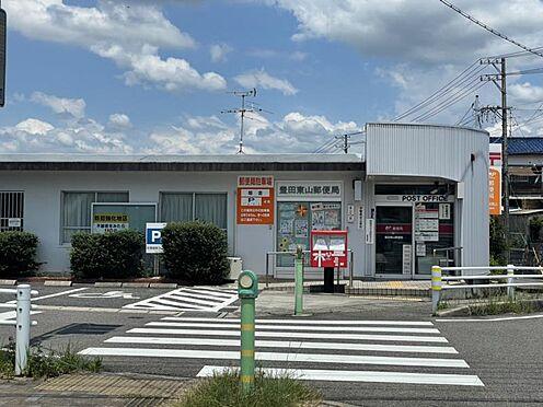 土地-豊田市高上1丁目 豊田東山郵便局まで徒歩約13分(約965m)