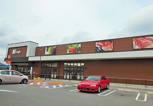 新築一戸建て-岡崎市青木町 ドミー 百々店748m